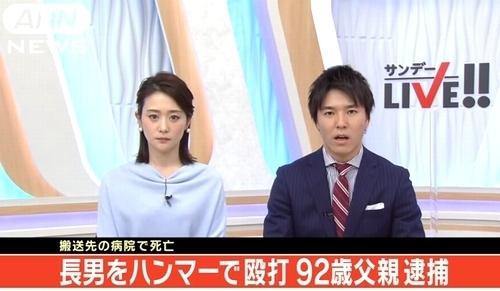 埼玉県深谷市92歳父が65歳息子殺害.jpg