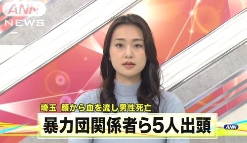 埼玉県熊谷市撲殺事件で暴力団員逮捕.jpg