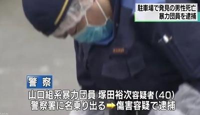 埼玉県熊谷市撲殺事件で暴力団員逮捕2.jpg