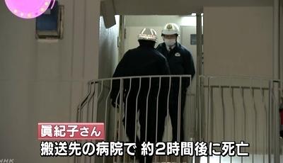 埼玉県狭山市で末期乳癌妻を殺害2a.jpg