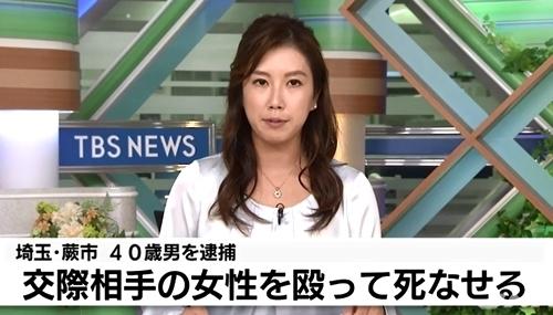 埼玉県蕨市39歳女性撲殺事件.jpg
