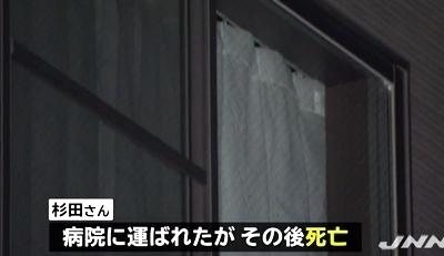 埼玉県蕨市39歳女性撲殺事件3.jpg