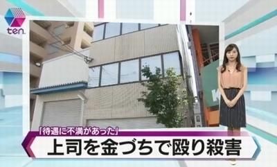 大阪で韓国人による上司殺害.jpg