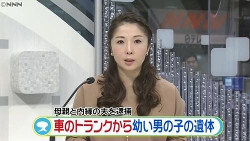 大阪住吉区男児死体遺棄事件.jpg