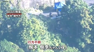 大阪堺市男児不明遺棄事件1.jpg