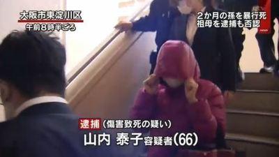 大阪市2カ月女児傷害致死1.jpg