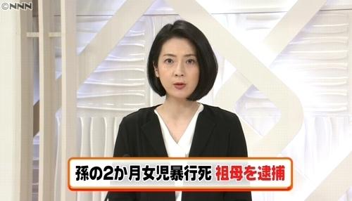 大阪市2カ月女児傷害致死祖母逮捕.jpg