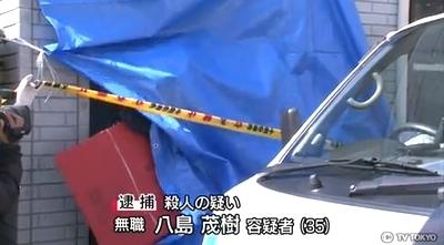 大阪市大正区アパート殺人事件2.jpg