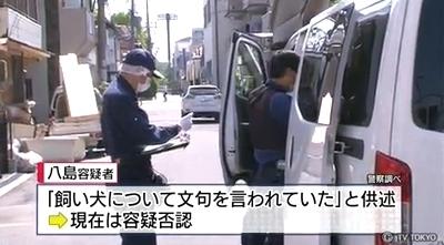 大阪市大正区アパート殺人事件3.jpg