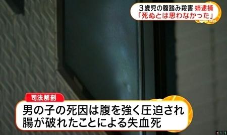 大阪市平野区3歳児踏みつけ死事件3.jpg