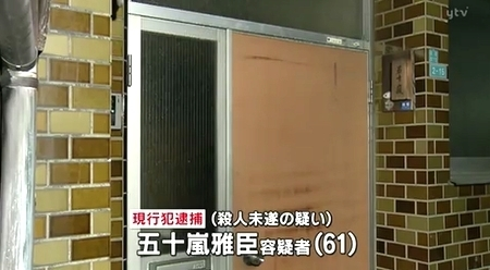 大阪市平野区高齢母親殺人事件1.jpg