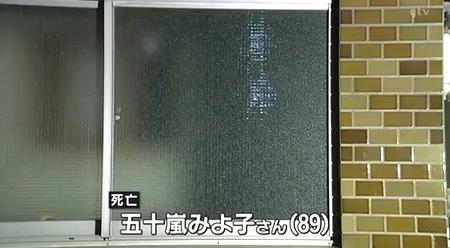 大阪市平野区高齢母親殺人事件2.jpg