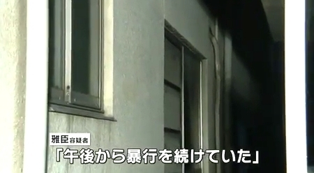 大阪市平野区高齢母親殺人事件3.jpg