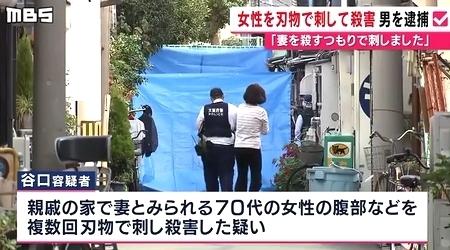 大阪市東住吉区70代妻殺人事件別れ話のもつれ1.jpg
