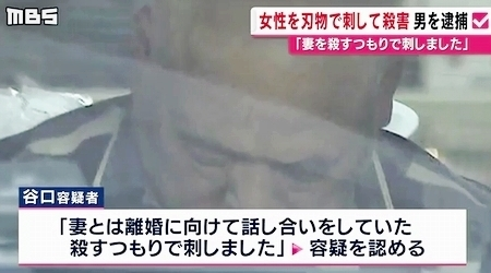 大阪市東住吉区70代妻殺人事件別れ話のもつれ2.jpg