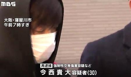 大阪市東淀川区2歳義娘に性行為後殺害1.jpg