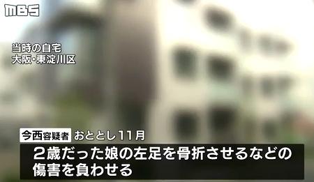 大阪市東淀川区2歳義娘に性行為後殺害2.jpg