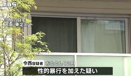 大阪市東淀川区2歳義娘に性行為後殺害3.jpg