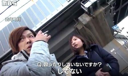 大阪市東淀川区2歳義娘に性行為後殺害4.jpg