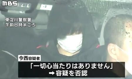 大阪市東淀川区2歳義娘に性行為後殺害5.jpg