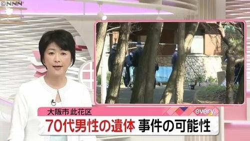 大阪市此花区舞洲男性撲殺遺体.jpg