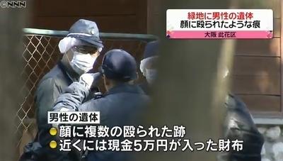 大阪市此花区舞洲男性撲殺遺体2.jpg