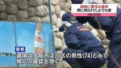 大阪市此花区舞洲男性撲殺遺体3.jpg