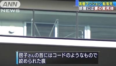 大阪市浪速区敷津東マンション女性殺害男性自殺事件4.jpg