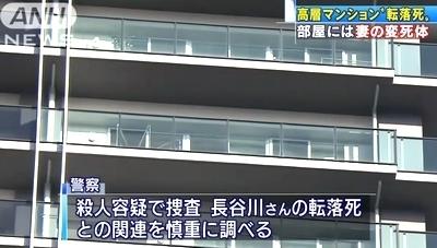 大阪市浪速区敷津東マンション女性殺害男性自殺事件5.jpg