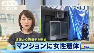 大阪市福島区女性殺人事件.jpg