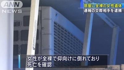 大阪市福島区女性殺人事件1.jpg