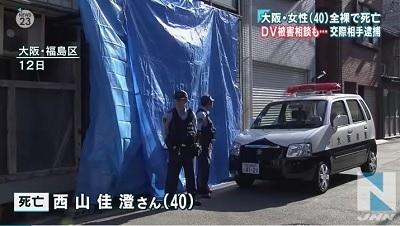 大阪市福島区女性殺人事件2.jpg