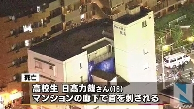 大阪市西淀川区16歳息子殺害と母親飛び降り自殺0.jpg