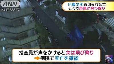 大阪市西淀川区16歳息子殺害と母親飛び降り自殺1.jpg