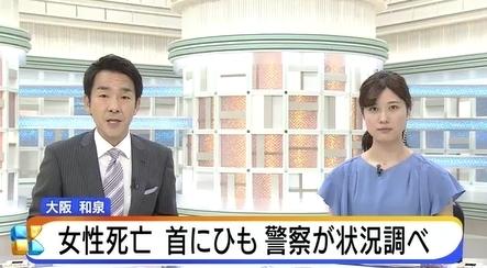 大阪府和泉市アパート女性殺人.jpg
