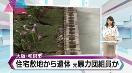 大阪府和泉市銃殺死体遺棄.jpg