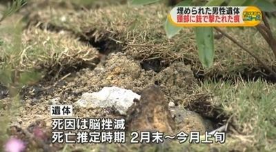 大阪府和泉市銃殺死体遺棄1.jpg