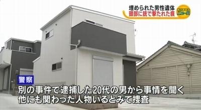 大阪府和泉市銃殺死体遺棄3.jpg