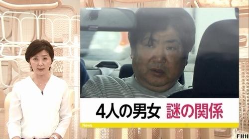 大阪府堺市53歳女性殺人で4人逮捕.jpg