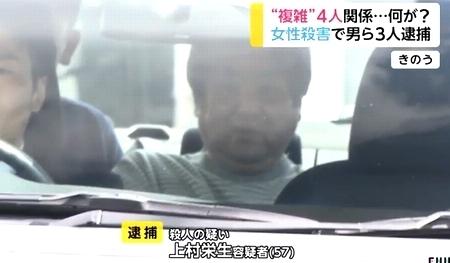 大阪府堺市53歳女性殺人で4人逮捕1.jpg