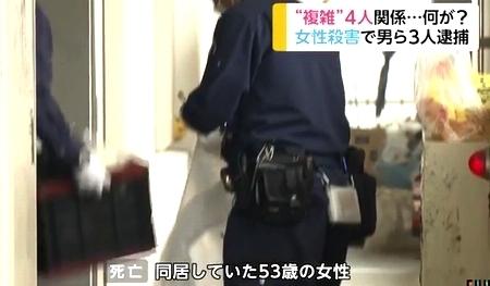 大阪府堺市53歳女性殺人で4人逮捕2.jpg