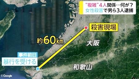 大阪府堺市53歳女性殺人で4人逮捕3.jpg