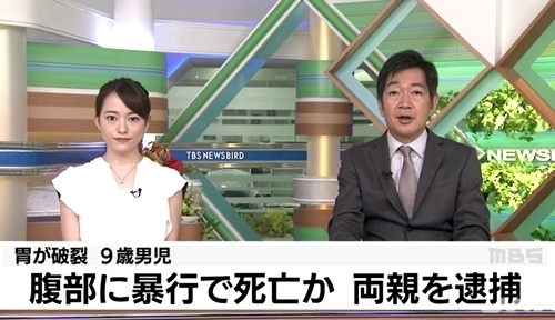 大阪府堺市9歳息子暴行殺人事件.jpg