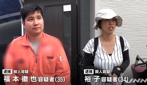 大阪府堺市9歳息子暴行殺人事件1.jpg