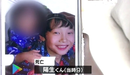 大阪府堺市9歳息子暴行殺人事件3.jpg