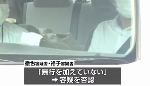 大阪府堺市9歳息子暴行殺人事件6.jpg