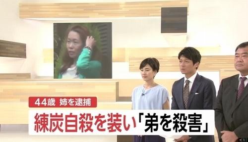 大阪府堺市会社社長殺人偽装事件0.jpg