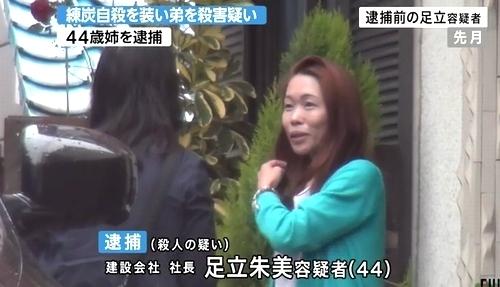 大阪府堺市会社社長殺人偽装事件1.jpg