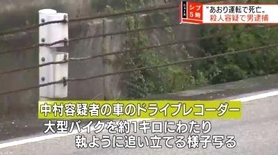 大阪府堺市大学生バイクがあおり運転殺人容疑3.jpg