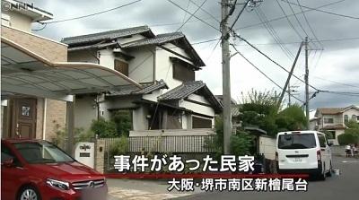 大阪府堺市女性殺人事件.jpg